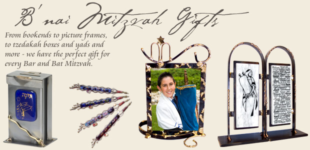 While many of our pieces make wonderful bar/bat mitzvah gifts, these are especially geared towards those special occasions. We are able to ship gifts all ...