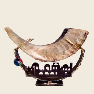 SH6 - Jerusalem Shofar Holder